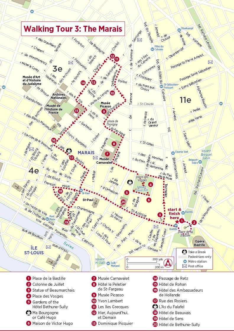 Маршрут по кварталу Маре в Париже