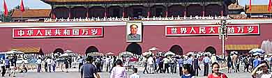 Frommers: A World of Travel Experience: Images of Mao in Tianamen Square