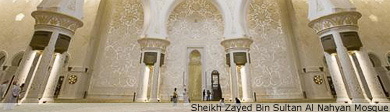 Frommers: A World of Travel Experience: Abu Dhabi Mosque