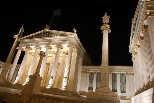 Academy of Athens on Panepistimiou St., Athens, Greece