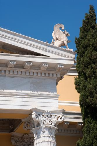 Detail of the Zappeion, Athens, Greece.