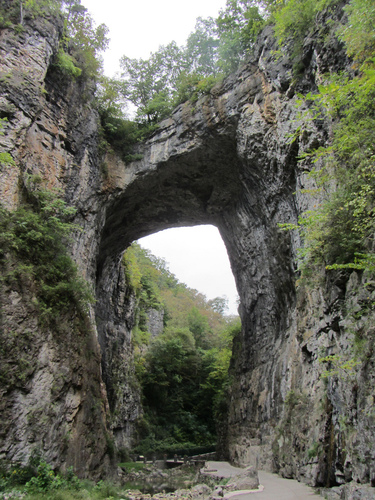 Virginia's magnificent Natural Bridge of stone.