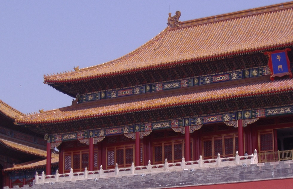The Palace of Heavenly Purity