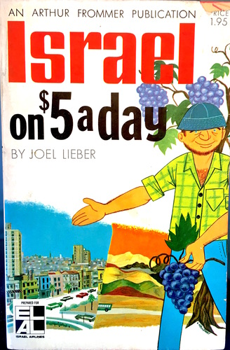 Israel on $5 a Day (1964)