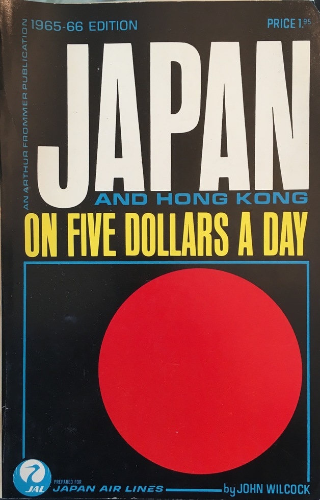 Japan and Hong Kong on Five Dollars a Day (1965)