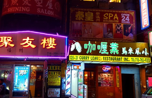 The neon-laden streets of Flushing, Queens