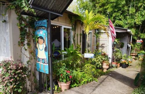 The quaint shops around Makawao are a great place for a stroll.