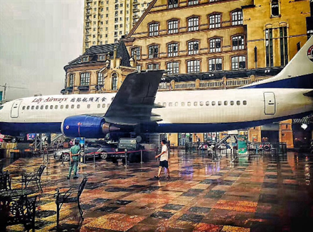 In China, You Can Go to a Restaurant in a Retired Boeing 737 | Frommer's