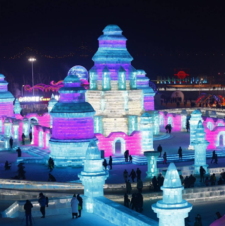 City of Ice Opens in China | Frommer's