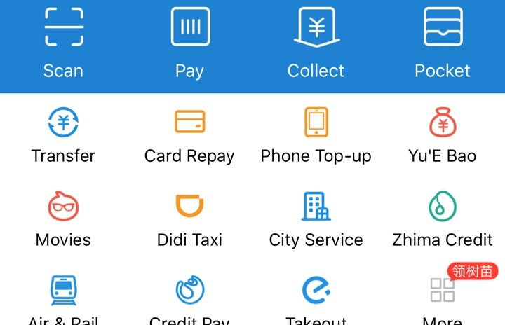 Set up mobile payment: Alipay