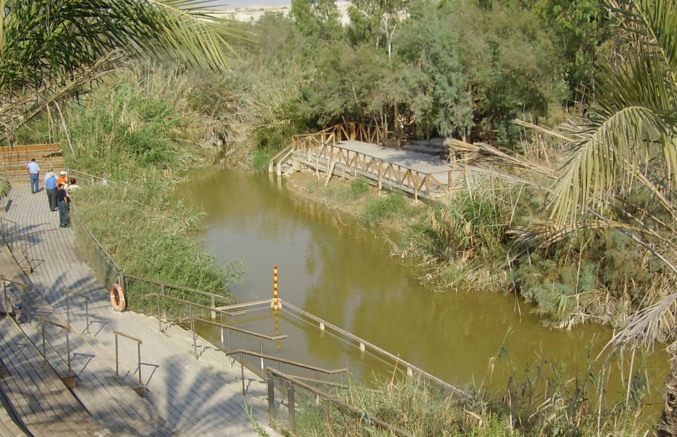 After 50 Years, Landmines to Be Removed from Jesus' Baptism Site | Frommer's