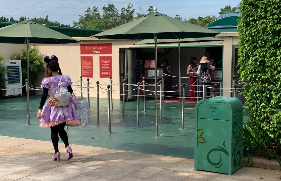 Hong Kong Disneyland's luggage valet