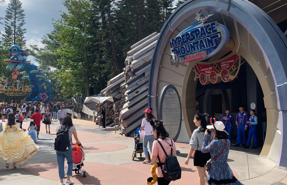 Hong Kong Disneyland's Hyperspace Mountain