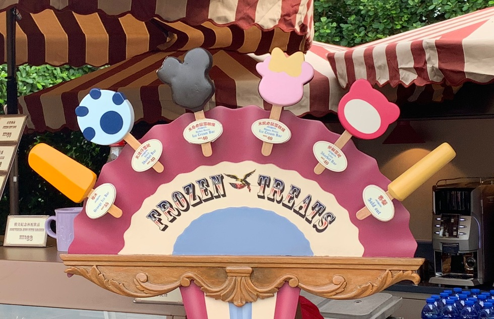 Hong Kong Disneyland's Ice cream