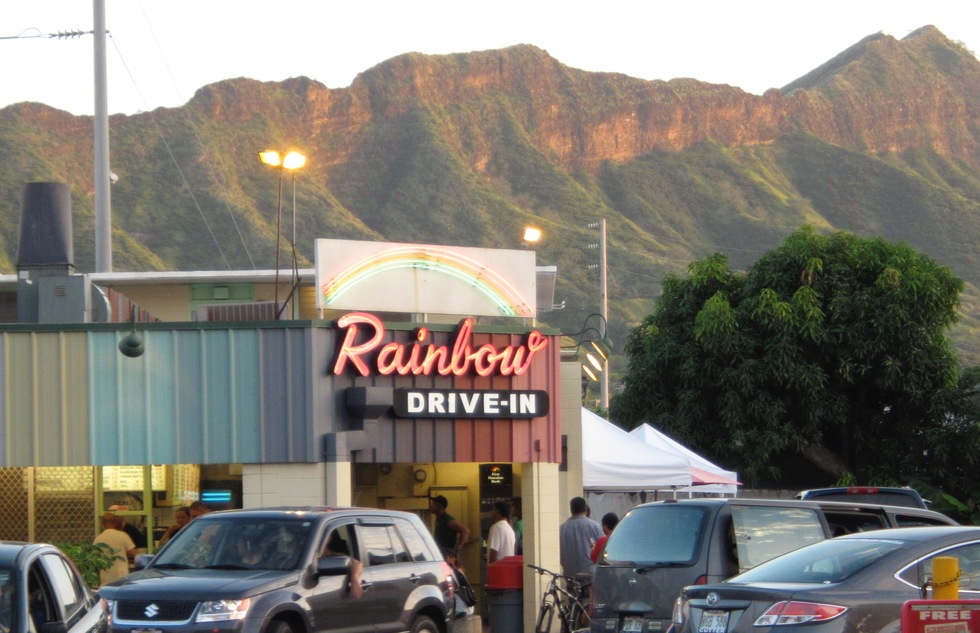 Rainbow Drive-In, Honolulu