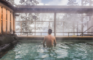 Hot springs in Yamagata Prefecture, Japan