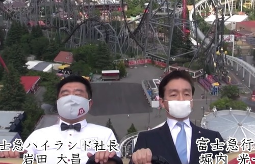 WATCH: Hilarious Video on How to Ride a Japanese Roller Coaster Without Screaming | Frommer's