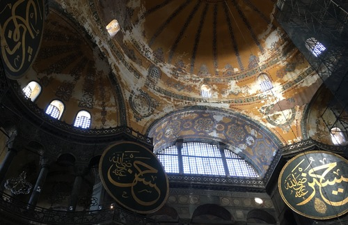 Turkish Leader Re-Converts Hagia Sophia Into Mosque: Can Tourists Still Visit? | Frommer's