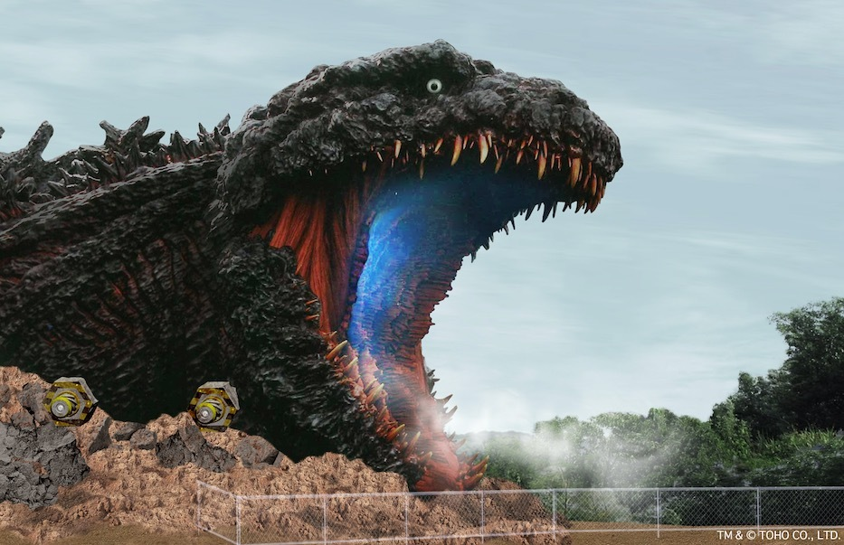 Say Aargh! Japanese Zipline to Send Tourists Into Godzilla's Mouth | Frommer's