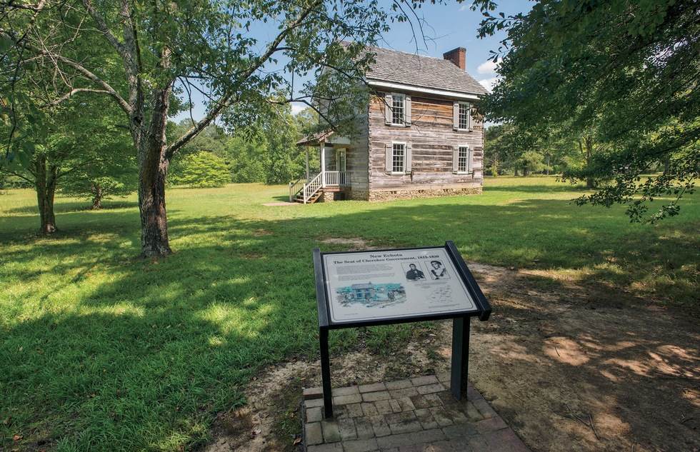 America' Greatest National Historic Trails: Trail of Tears