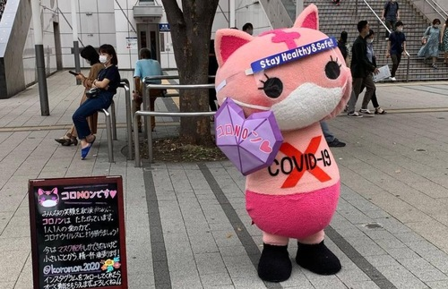 Meow! It's Japan's New Covid-Fighting Kitty Cat Mascot | Frommer's