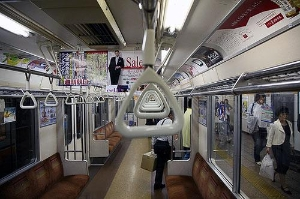 Get a grip on a loop in the Tokyo Metro.