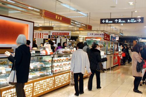 World S Best Department Store Food Halls