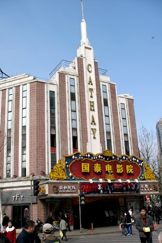 Cathay Theatre, Shanghai.
