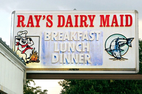 Ray's Dairy Maid, Barton, Arkansas. Photo: Southern Living Off the Eaten Path