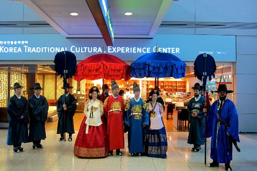 Cultural performance at Incheon International Airport in South Korea