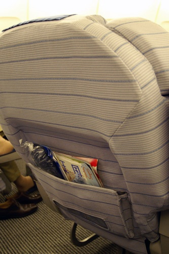 Premium seat aboard ANA Airlines, Japan.