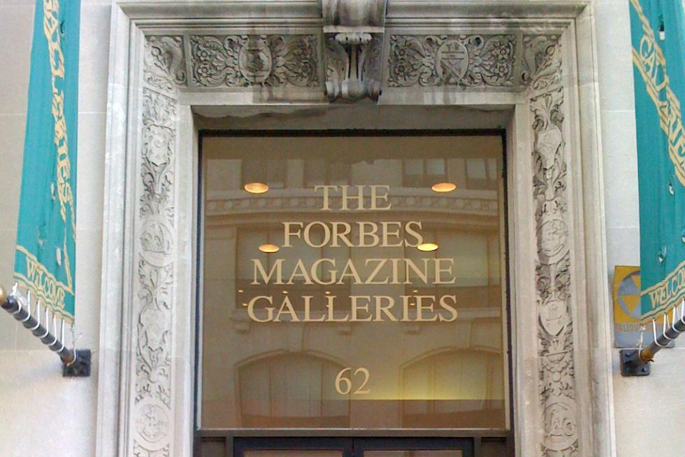 The Forbes Magazine Galleries in New York City.